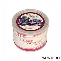 Водорастворимый воск для депиляции в банке Lady Victory WBW-01-03 (Лаванда), 500 гр