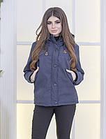 """Стильная женская куртка """" Парка """" Dress Code"""