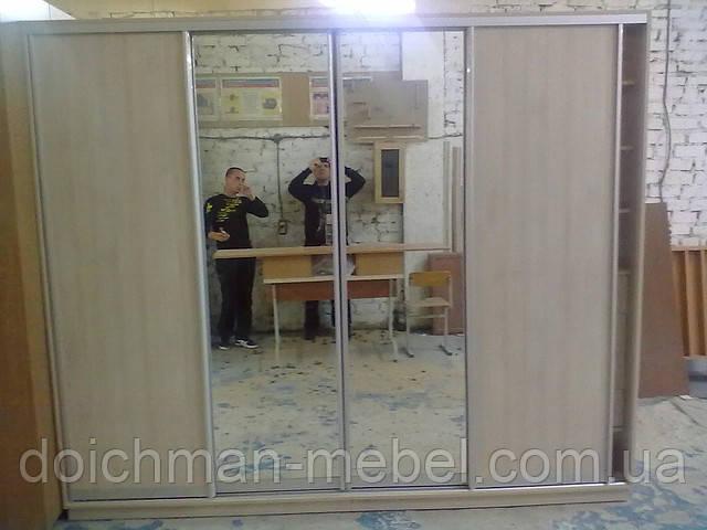 Корпусная мебель под заказ=ШКАФ-КУПЕ= - Производитель мебели DOICHMAN furniture (Дойчман мебель), филиал мебельной фирмы Польша в Киеве