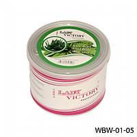 Водорастворимый воск для депиляции в банке Lady Victory WBW-01-05 (Алое Вера), 500 гр