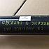 Вал карданный КрАЗ привода заднего моста L-1000 мм 210-2201010-16, фото 4