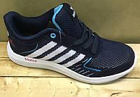 Текстильные подростковые кроссовки Bayota размеры 39,41