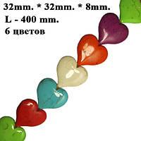 Бусины Сердца Большие Глазурованные, Цвет: Ассорти, Размер: 32*35*8 мм., Отверстие 1,5 мм., длина нити 40 см.