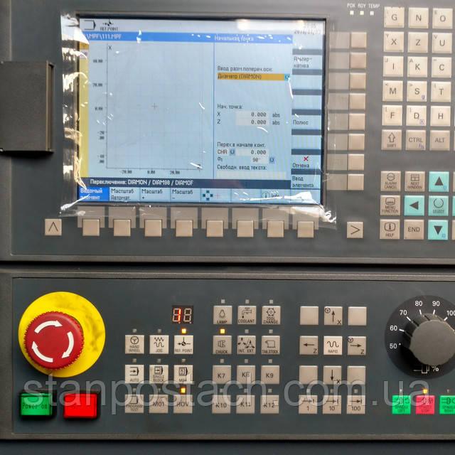 Стойка управления токарного станка с ЧПУ Siemens S808D
