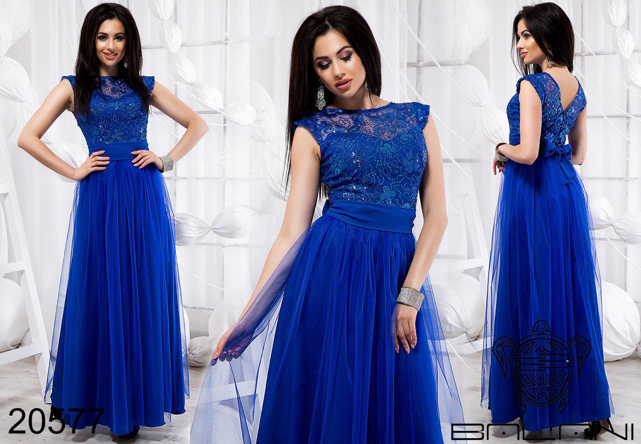 6c3f41f2b06 Нарядное вечернее платье в пол Размеры  42