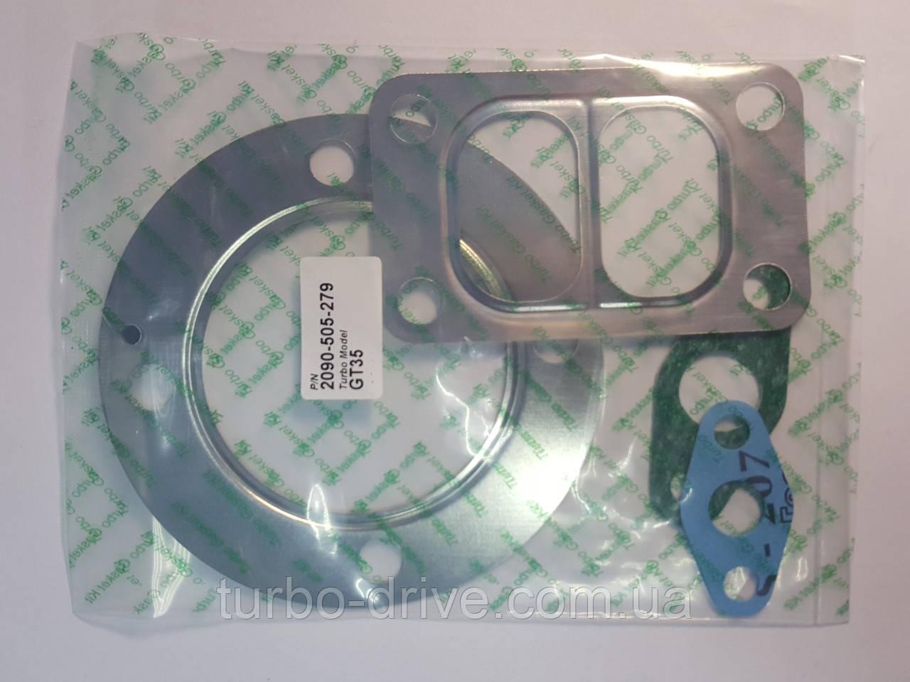 Комплект прокладок турбины MAN 8.224 D0826LF01 / LFL / LUH (1995-) 6.9 D