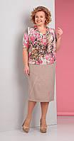 Платье Novella Sharm-2958-1 белорусский трикотаж, беж с кораллом, 66
