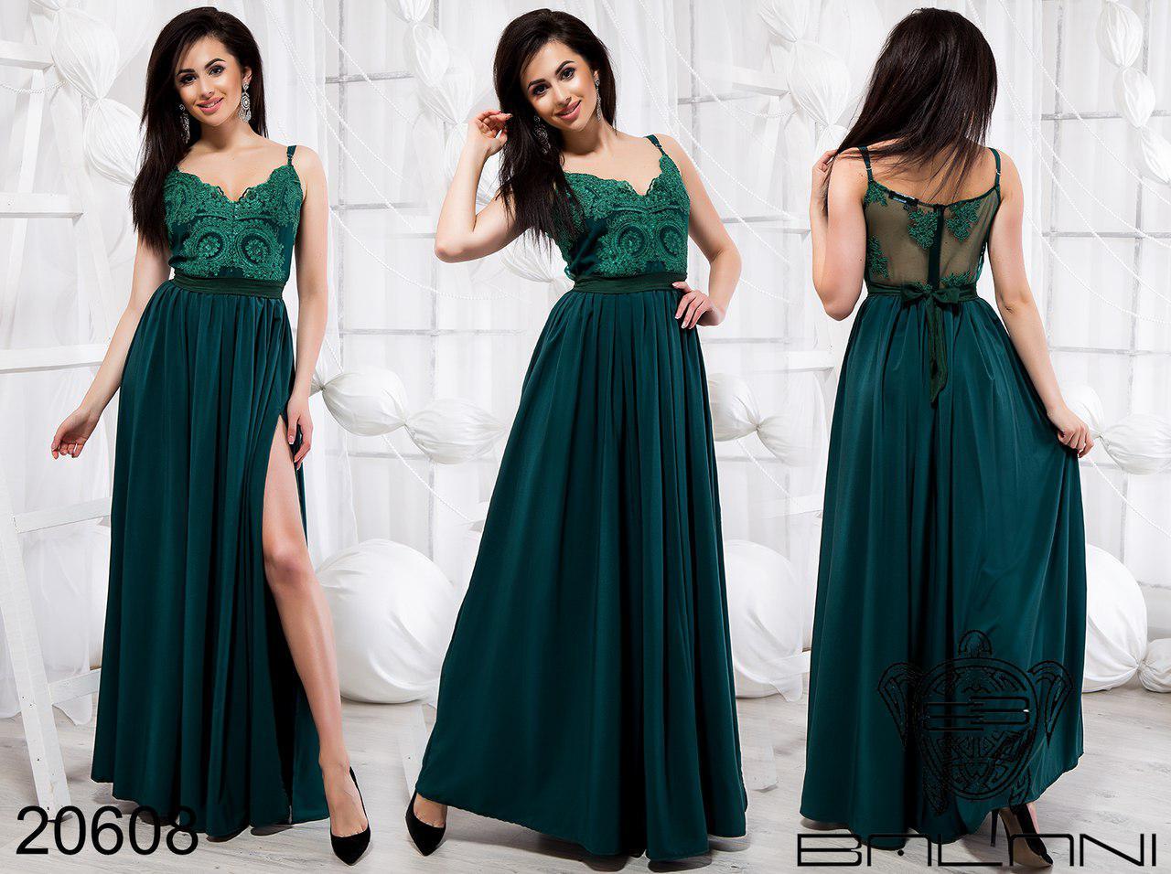 d87dcb37015 Нарядное Вечернее Платье в Пол Размеры  42