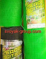Сетка птичка 1х50 м,ячейка 12х14 мм (черная,зеленая).Заборы садовые,сетки пластиковые.