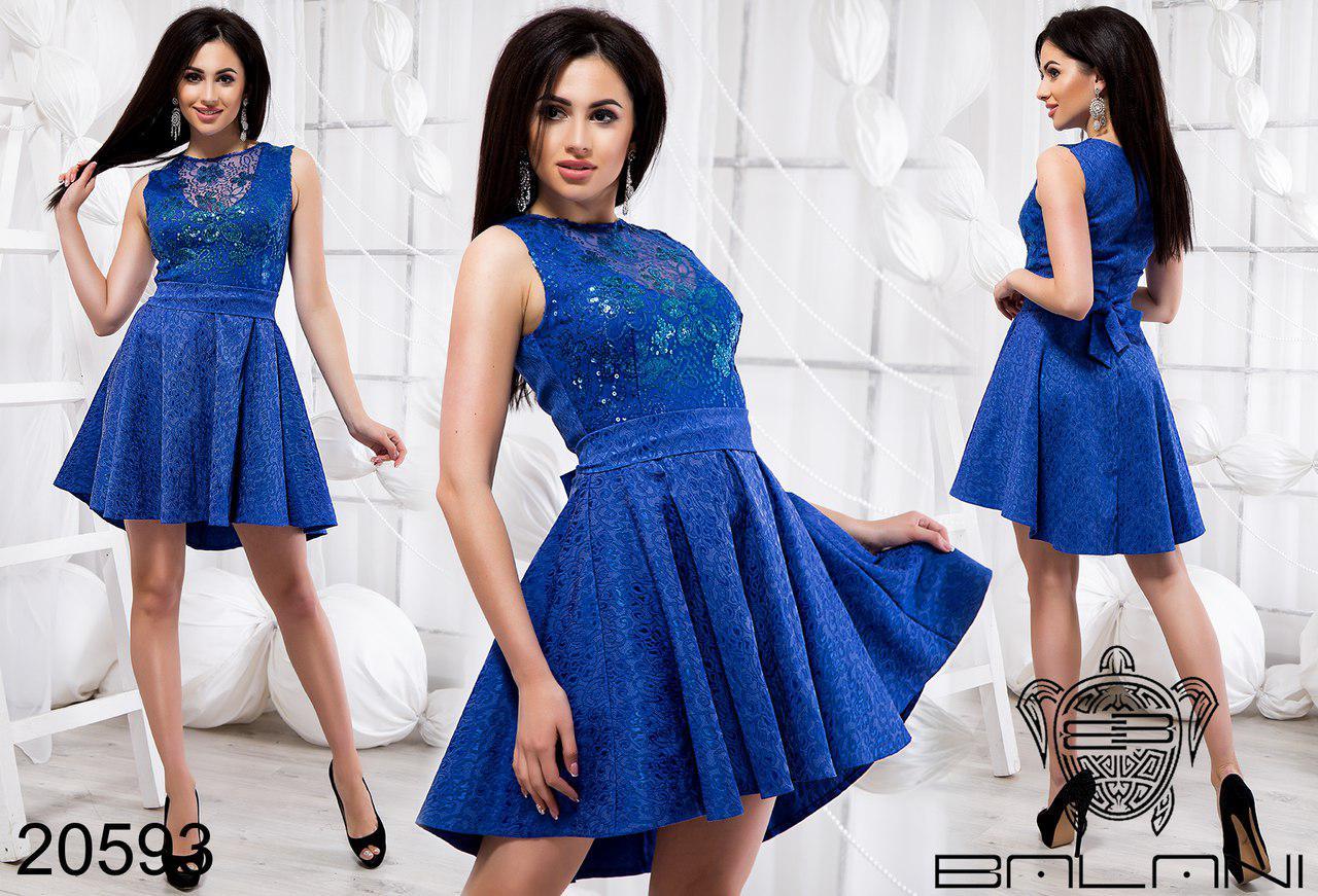 f8453ab104355d5 Короткое пышное платье синего цвета Размеры: 42,44,46 - Интернет-магазин
