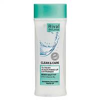Rival de Loop Clean & Care Ölfreier Augen Make-Up Entferner - Средство для снятия макияжа с глаз