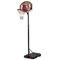 Мобильная баскетбольная стойка Hudora Chicago ( 206-260 см), детский баскетбол + мяч баскетбольный мяч Hudora