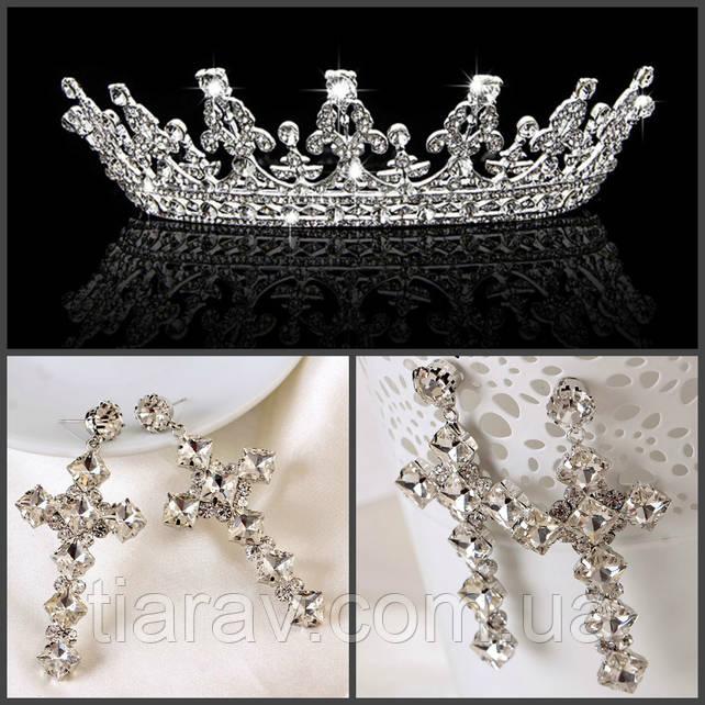 Тиара и серьги корона ДИАНА набор бижутерии серьги кресты