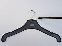 Плечики вешалки пластмассовые  Marc-Th Esprit  черные, 45 см. Уцененные!