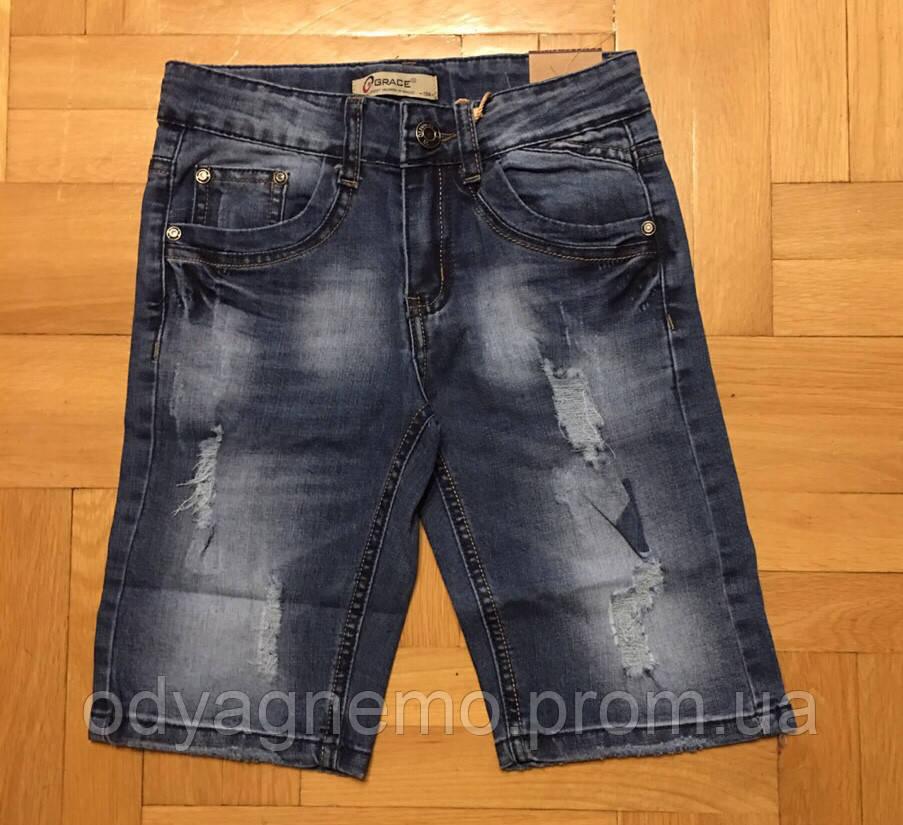 B81022, Grace, Джинсовые шорты для мальчиков