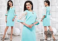 Нарядное платье с пышными прозрачными рукавами  Размеры: 42,44,46