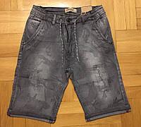 B81107, Grace, Джинсовые шорты для мальчиков, фото 1