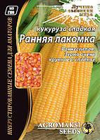 """Семена кукурузы сахарной """"Ранняя лакомка"""" 20 г"""