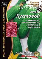 "Семена огурца ""Кустовой"" 4 г"
