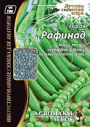 """Семена гороха """"Рафинад"""" 30 г"""