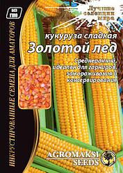 "Семена кукурузы сахарной ""Золотой лед"" 20 г"
