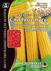 "Семена кукурузы сахарной ""Сладкие бусы"" 20 г"