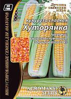 "Семена кукурузы сахарной ""Хуторянка"" 20 г"