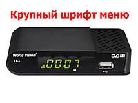 DVB-T2 приемник World Vision T63 (32 канала Т2)
