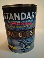 Смазка Литол-24 Standard (Банка жесть 1л /0,8кг) <ДК>