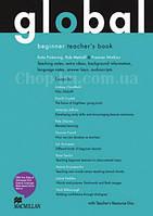 Global Beginner Teacher's Book + Resource CD Pack (книга для учителя с аудио материалами, уровень A1)