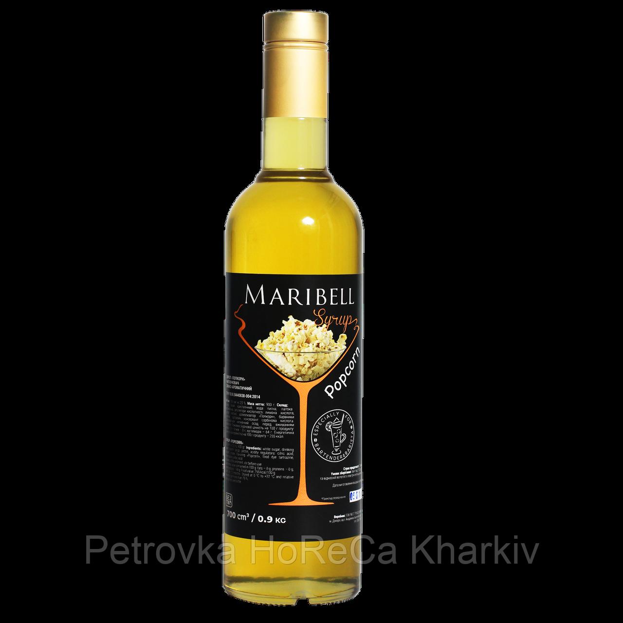"""Сироп Марибелл """"Поп-Корн"""" для коктейлей, 700мл"""