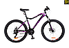 "Велосипед 26"" Optimabikes ALPINA DD 2018"