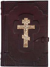 Библия в кожаном переплете (23х17х4)
