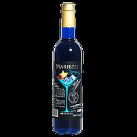 """Сироп Марибелл """"Блю Кюрасао"""" для коктейлей, 700мл"""