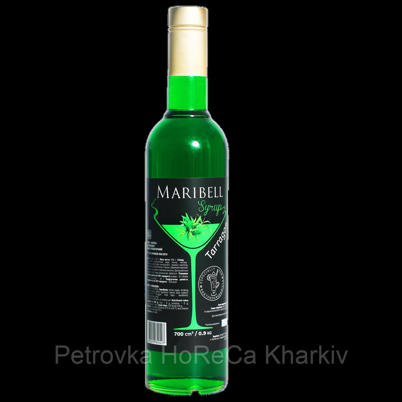"""Сироп Марибелл """"Тархун"""" для коктейлей, 700мл"""