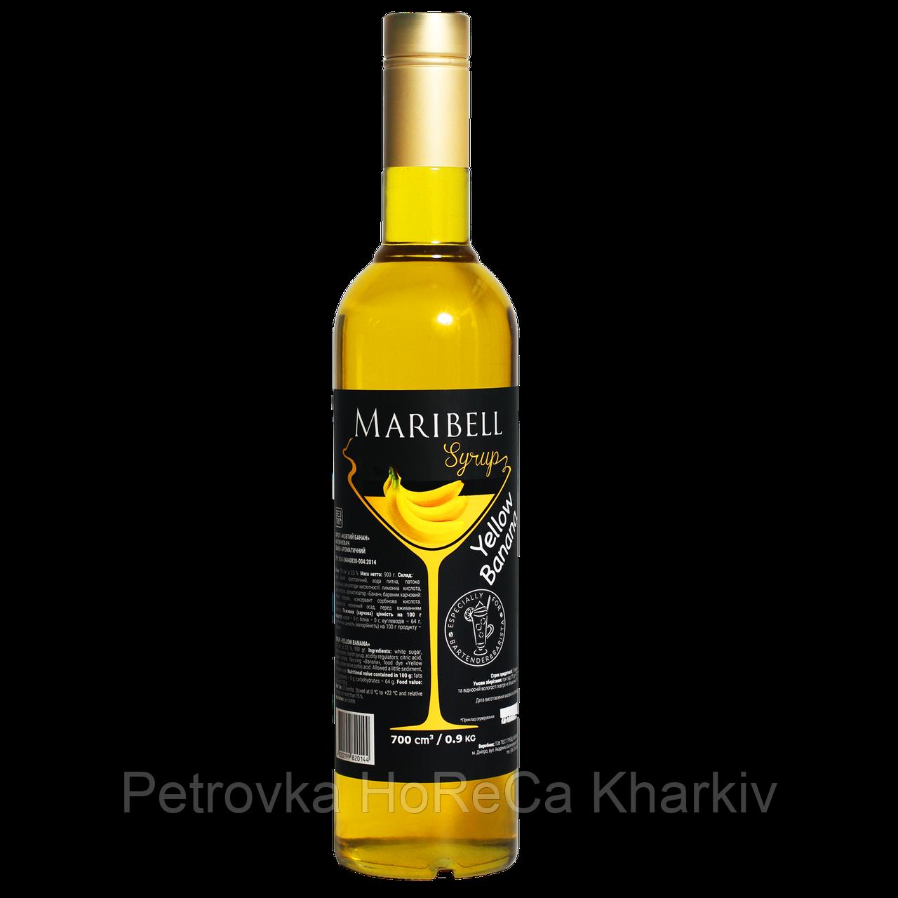 """Сироп Марибелл """"Жовтий банан"""" для коктейлів, 700мл"""
