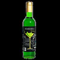 "Сироп Марибелл ""Зеленый банан"" для коктейлей, 700мл"