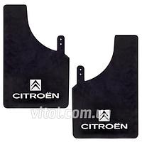 Брызговики для автомобиля Citroen 48884 черный, маленький, 2 шт, брызговики автомобильные, брызговики для Citroen, комплект брызговиков, брызговики