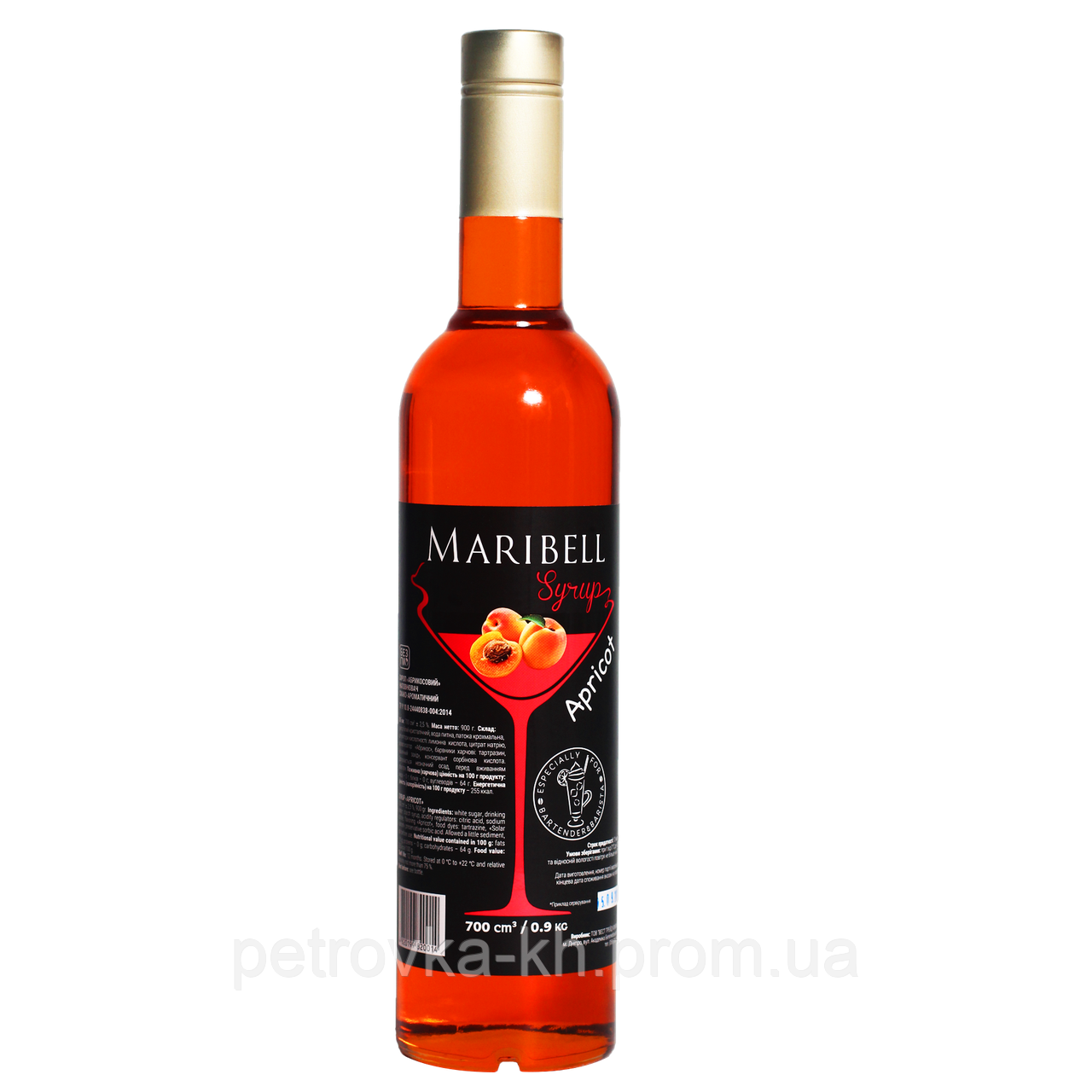 """Сироп Марибелл """"Абрикос"""" для коктейлей, 700мл"""