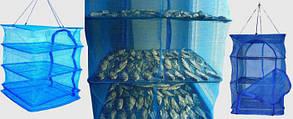 Сушарка для риби, грибів, фруктів розміри:60х45х110 см
