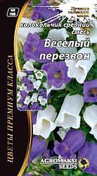 """Смесь семян колокольчиков """"Весенний перезвон"""" 0,1 г"""