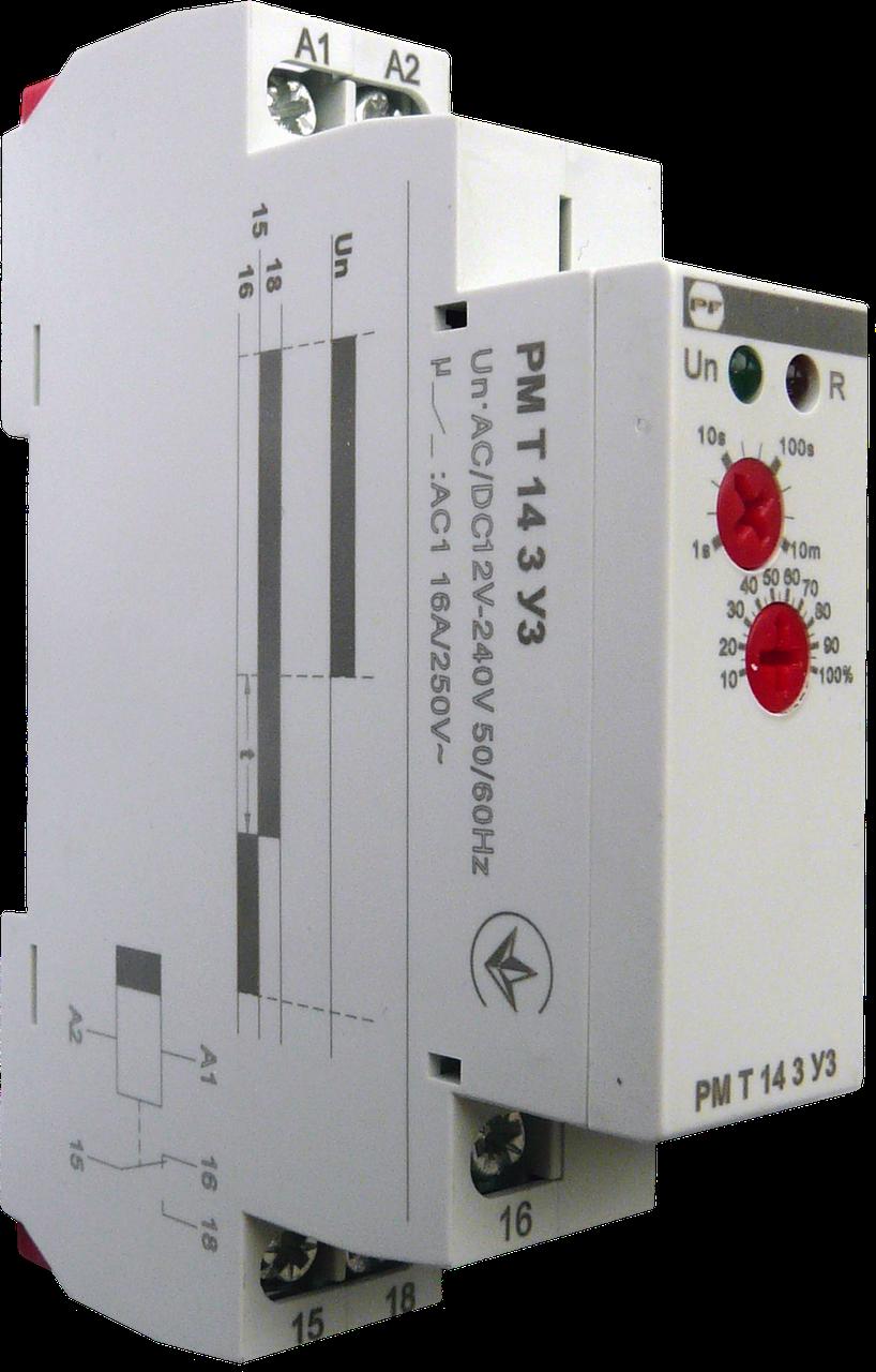 Реле модульне затримки відключення Промфактор РМ Т