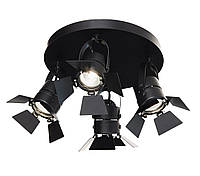 Потолочный светильник Ciak PL4. Ideal Lux