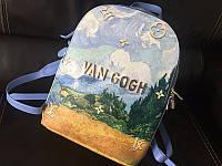 ХИТ!Шикарный кожаный рюкзак Louis Vuitton VAN GOGH Lux 1692, фото 1