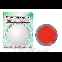 Зеркало мертвая зона 3R-033 размер: 95 мм, в упаковке 1 шт, зеркала для машины, зеркало в салон машины, для машин, автозапчасти, автоаксессуары для