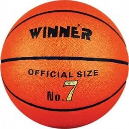 Мяч б/б Winner ORANGE №7, фото 2