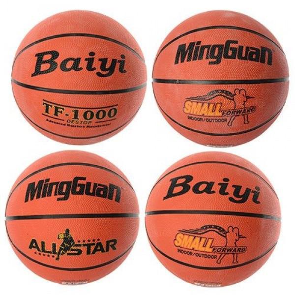 Мяч баскетбольный VA-0029 №7