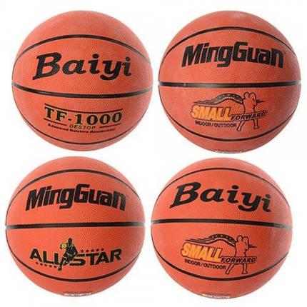Мяч баскетбольный VA-0029 №7, фото 2