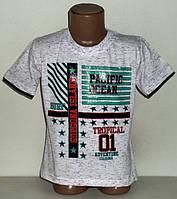 "Детская футболка  на мальчика "" Pacific ""   8,9,10,11,12 лет."