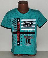 """Стильная летняя футболка на мальчика """" Pacific """"  8,9,10,11,12 лет."""